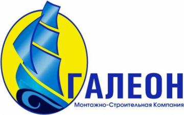 Фирма ГАЛЕОН