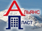 Фирма Альянс-Пласт