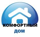 Фирма Комфортный дом